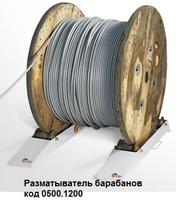 Приспособление для установки и размотки кабельных барабанов код. 0500.1200