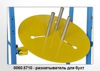 Секция для хранения и разматывания  кабельных бухт  на  стеллаже код. 0060.5710