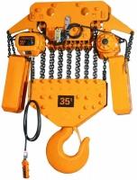 Таль стационарная цепная электрическая серия HHBD-35