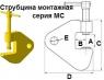 Струбцины монтажные серия МС-1,МС-2,МС-3,МС-5 и МС-7,5